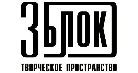 фотостудия Челябинск